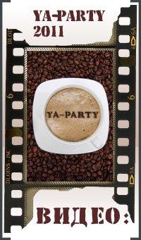 YA-PARTY #2