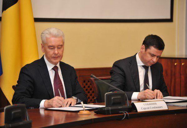 Подписано соглашение осотрудничестве между Москвой иЯрославской областью