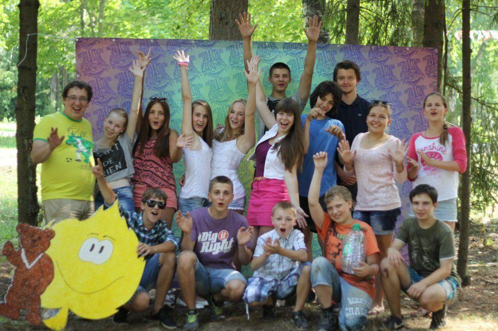 Сценарий квна для летнего лагеря