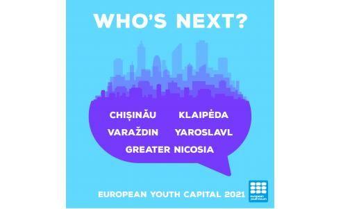 Ярославль вышел вфинал конкурса «Молодежная столица Европы— 2021»