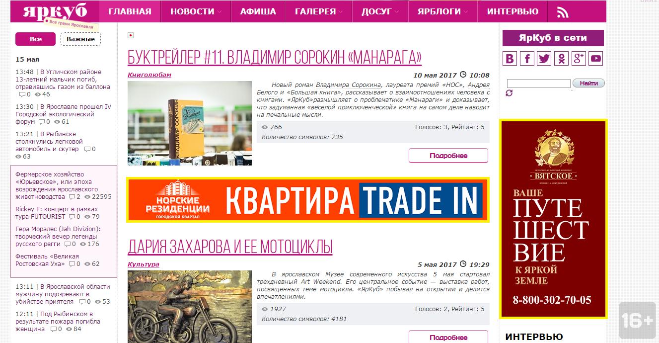 Реклама на туристских сайтах яндекс палит редирект