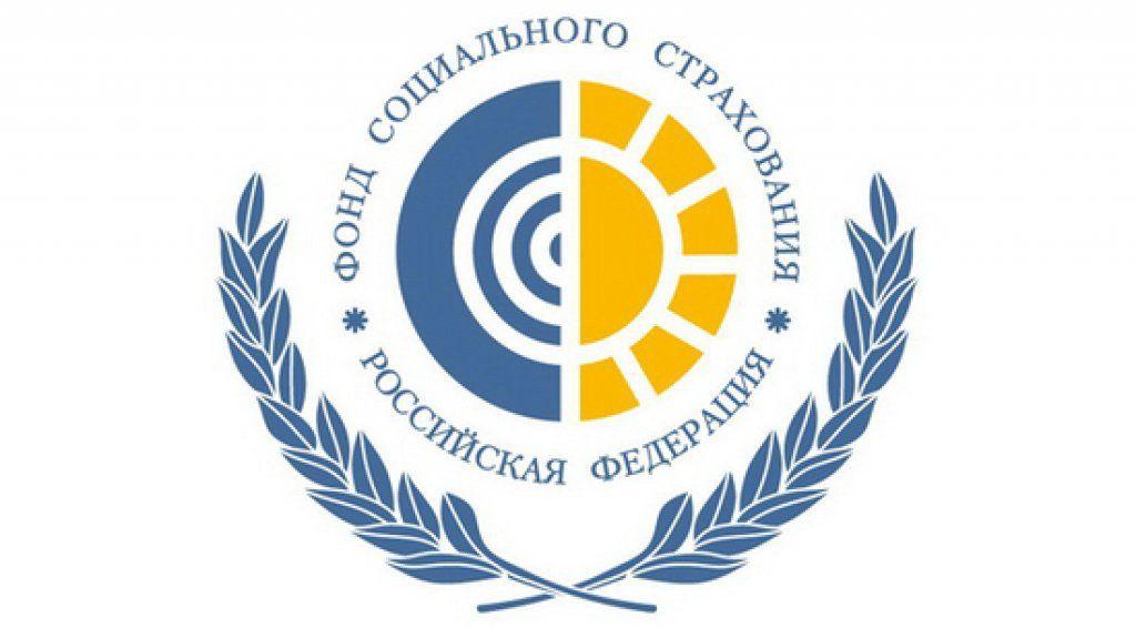 Однако одном из учреждений Рыбинска маляр чуть нелишился ноги