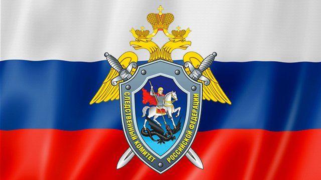 ВЯрославской области жительница Рыбинска задушила сожителя шалью