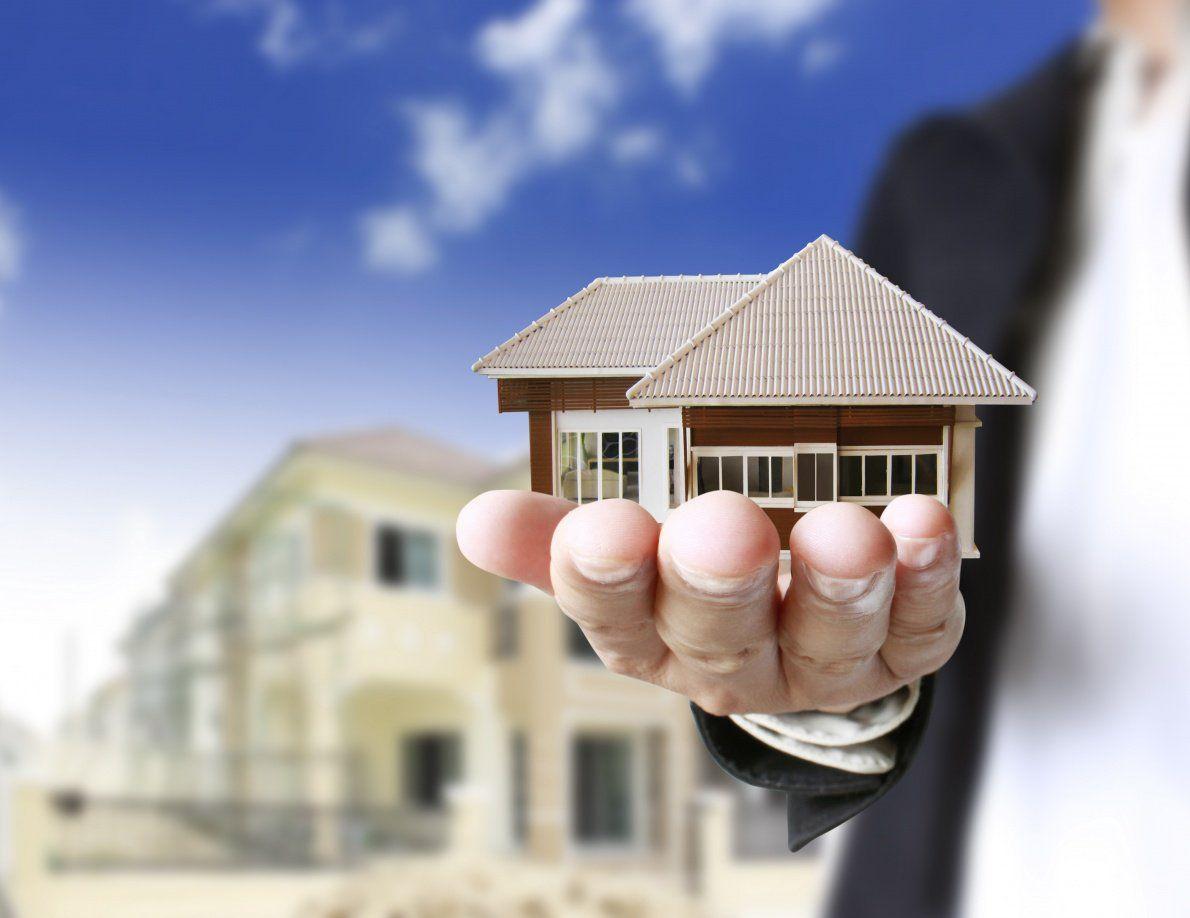 коммерческая недвижимость в собственность