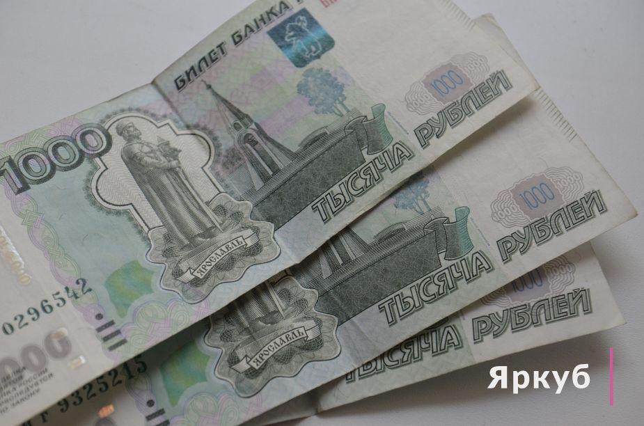 «Умное» освещение протестируют наЯрославской области