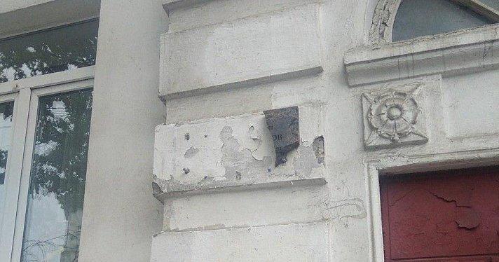 Об уничтожении мемориальной таблички Борису Немцову с дома, где политик жил в Ярославле, заявят в полицию_158322