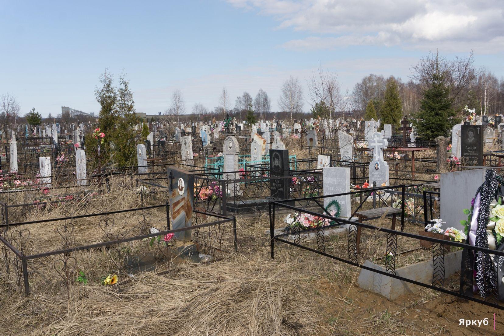 Кладбища ярославля памятники на могилу фото и цены армения