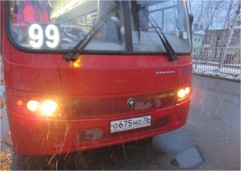 ВЯрославле вДТП с 2-мя автобусами пострадали девять человек