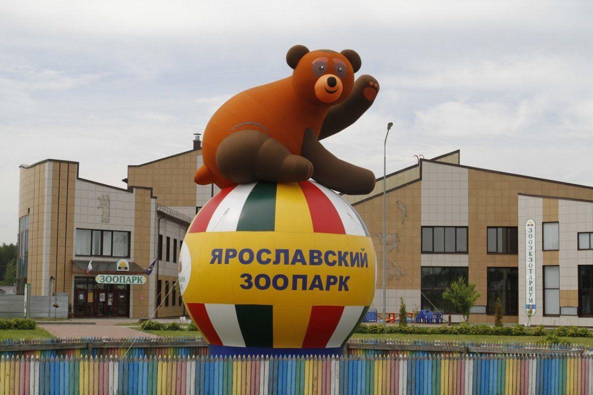 Ярославский зоопарк эвакуировали из-за подозрительных коробок