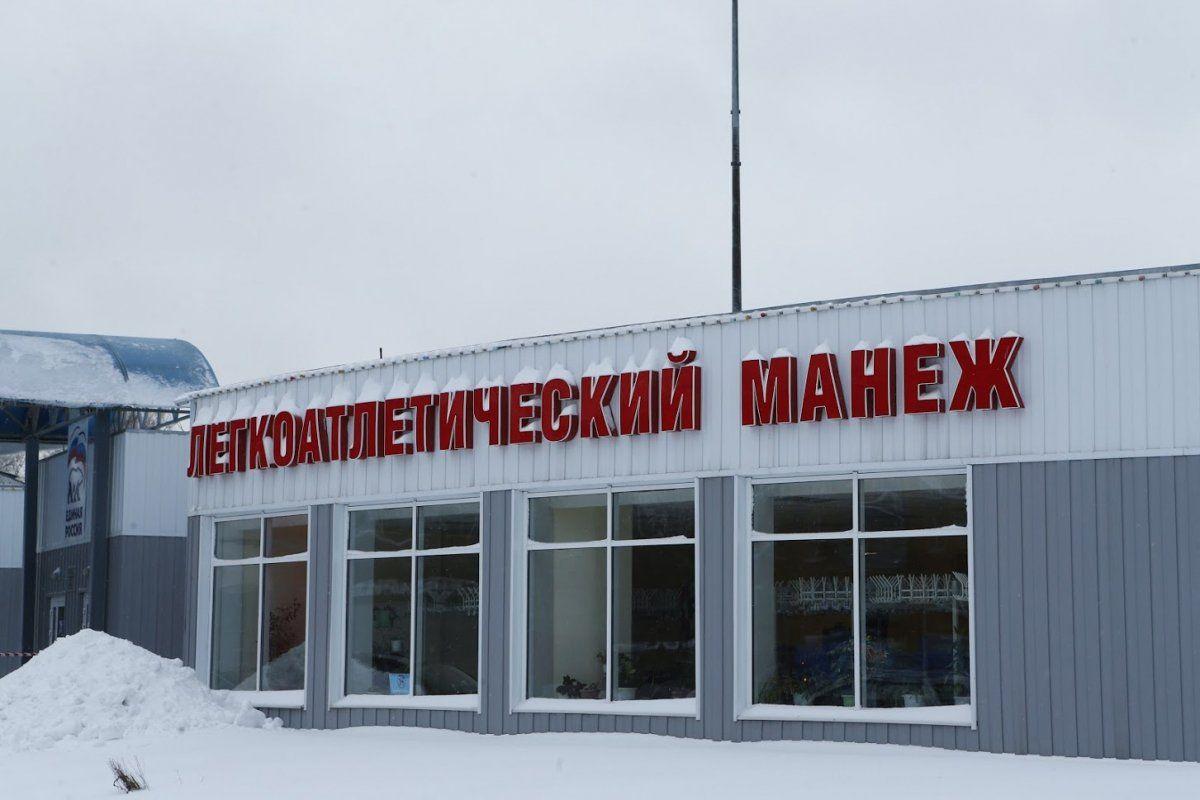 ВЯрославле закрыли воздухонадувные конструкции доустранения наледи накрышах
