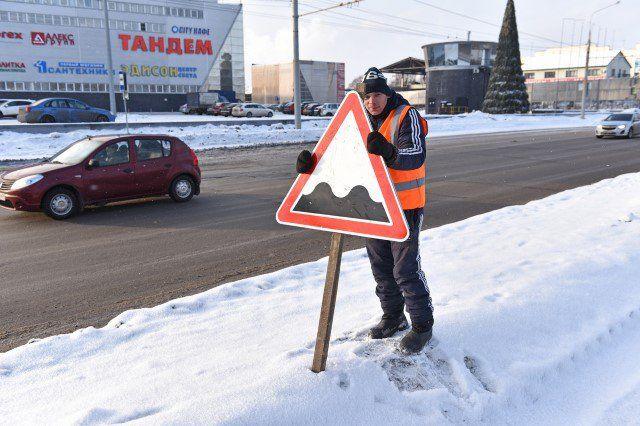 На трассах Ярославля установят новые знаки