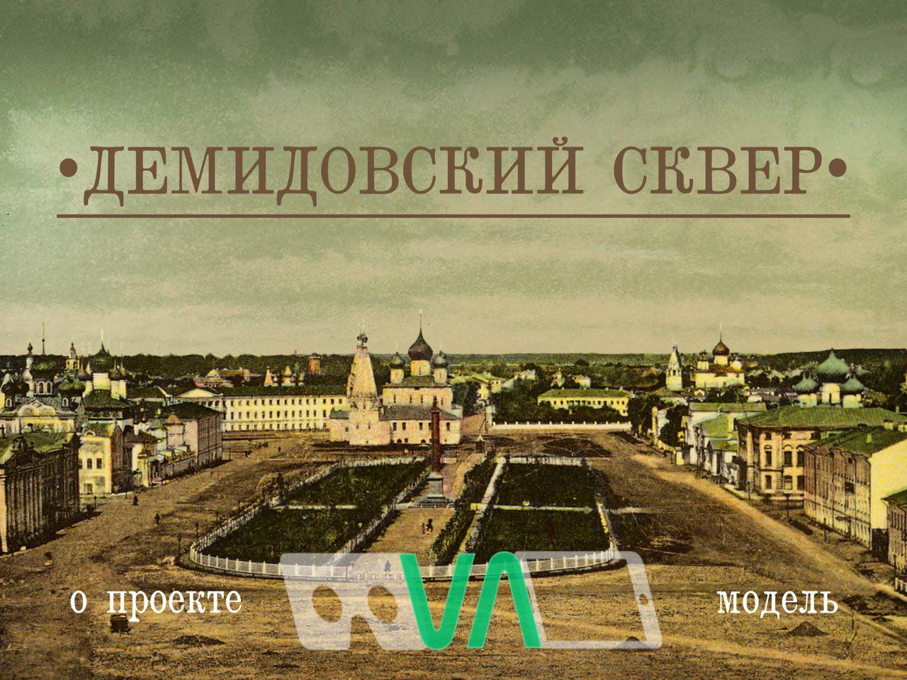 Казино вулкан Гаврилов-Ям загрузить Казино вулкан на телефон Расноборск поставить приложение