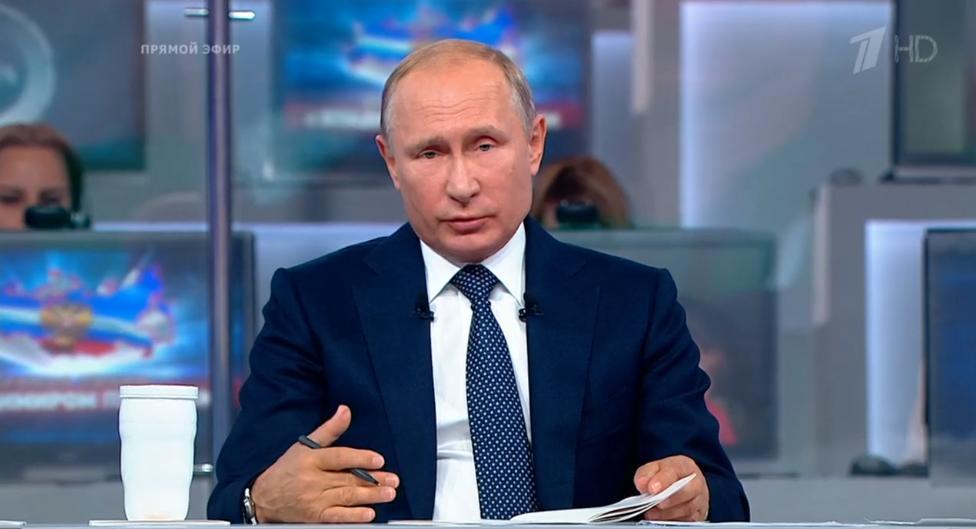 СК по Ярославской области начал проверку после сообщения на прямой линии с Путиным