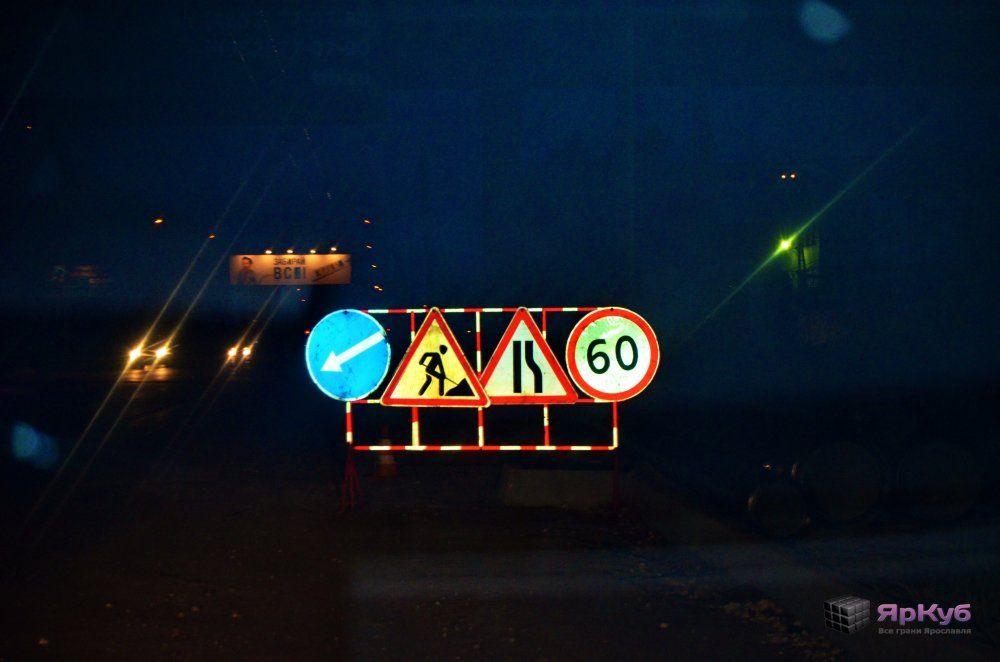 Наодну ночь вЯрославле закроют мост через Которосль