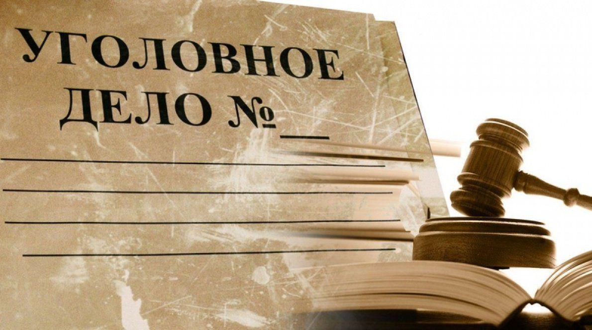 ВЯрославле судили собственников борделя всауне вцентре города