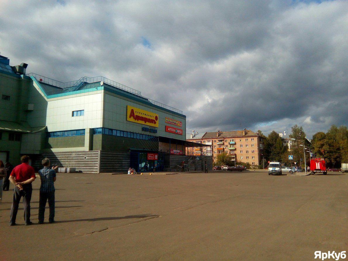 ВЯрославской области сообщили о18 неизвестных сообщениях о«минировании»