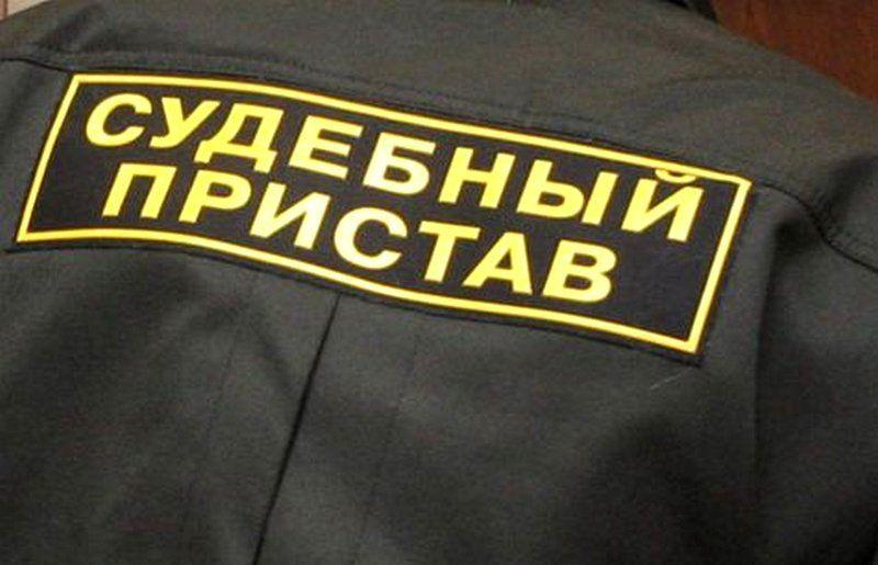 Ярославец задолжал банку свыше 20 млн. руб.