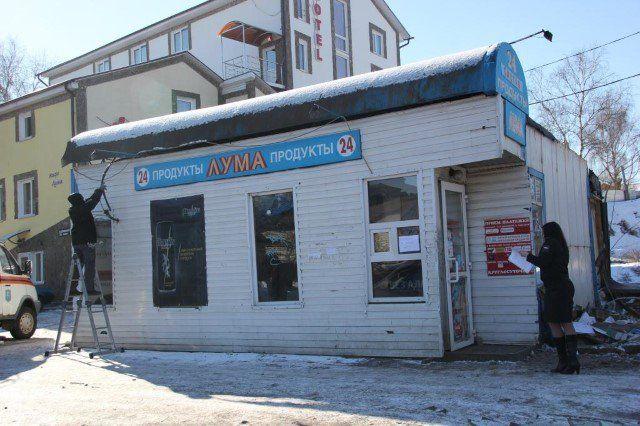 Новости о девальвации рубля в 2017 году