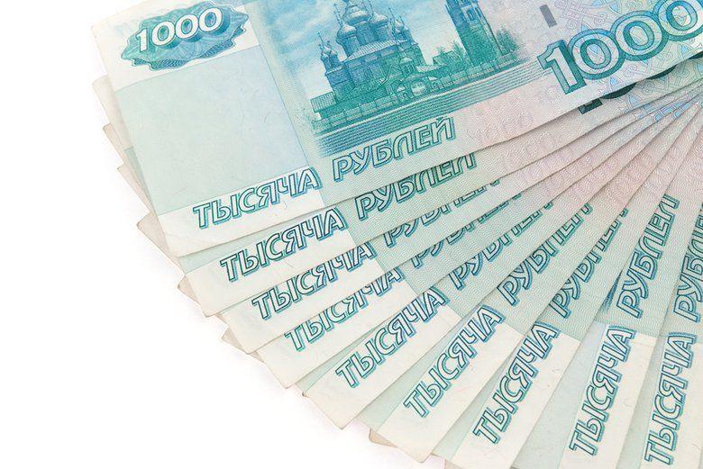 Мошенник через соцсети обманул ярославца на 30 тыс. руб.