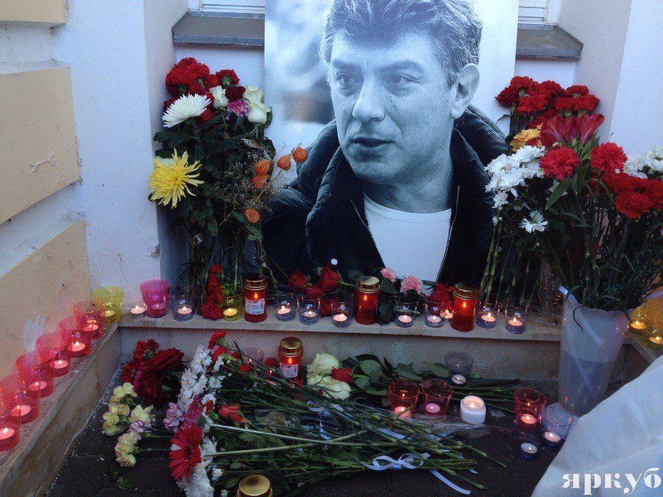 ВЕкатеринбурге пройдет третий митинг памяти Немцова