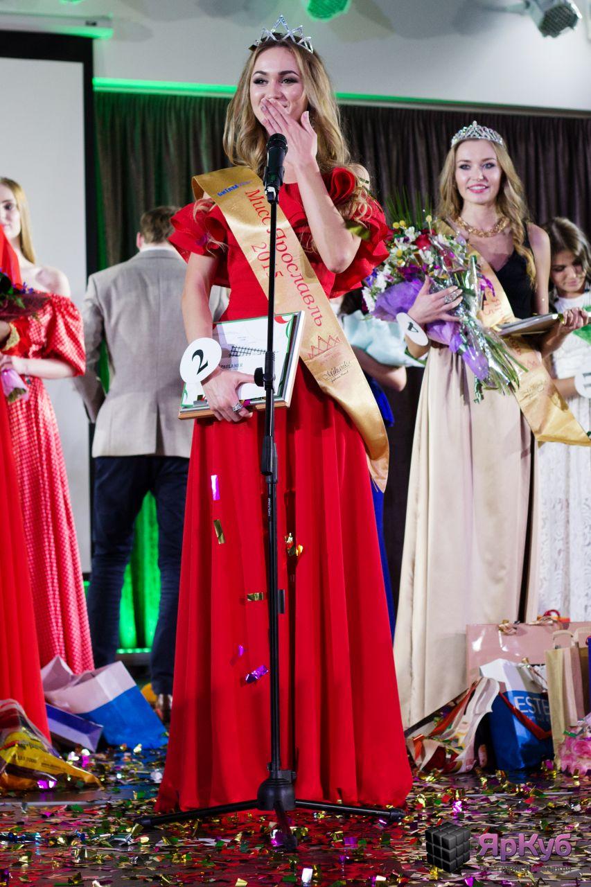 екатерина васильева фото мисс ярославль ними