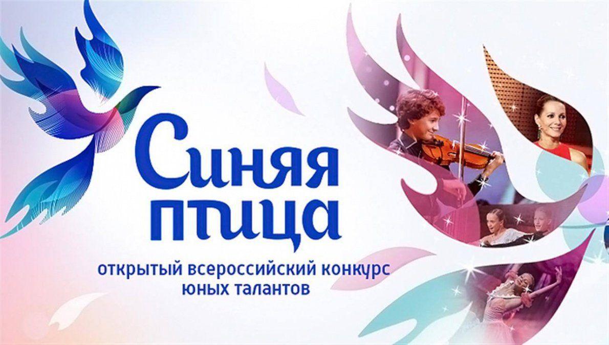 Телеканал Россия 1 ищет таланты в Ярославле