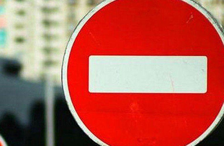 ВЯрославле ограничат движение транспорта навремя празднования Масленицы