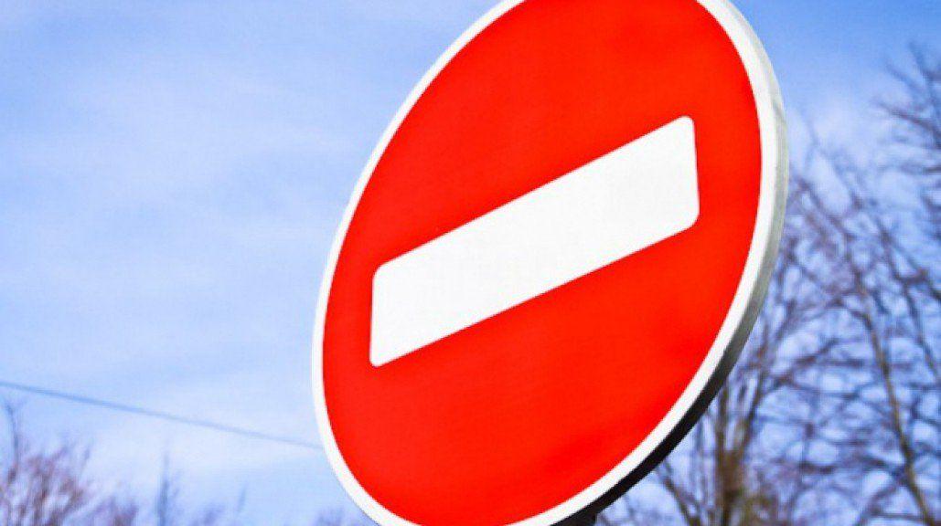 18 и19января вЯрославле ограничат движение транспорта