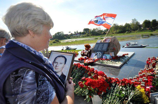 Впятилетие погибели команды «Локомотив» вЯрославле пройдут траурные мероприятия