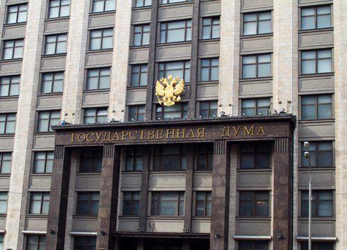 В национальной думе РФ Ярославскую область представят 4 депутата