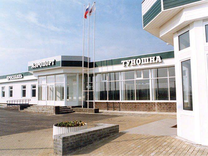 Ереван, Рига, Хельсинки— аэропорт Ярославля размышляет оновых направлениях