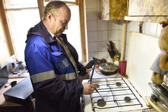 ВЯрославле пройдут рейды попроверке газового оборудования
