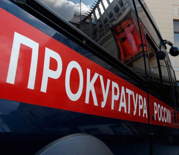 ВЯрославской области возбудили уголовное дело вотношении регионального обвинителя