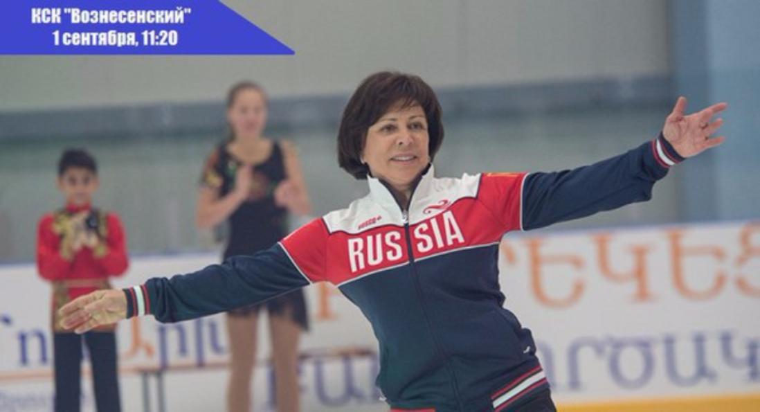 Советская фигуристка Роднина оказалась в«Чистилище»