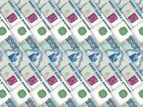 Практически 44 млн выделили изфедерального бюджета Ярославской области