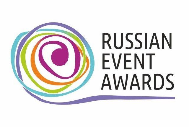 Фестиваль «Главная Масленица страны» в Ярославле участвует в Национальной премии «Russian Event Awards».