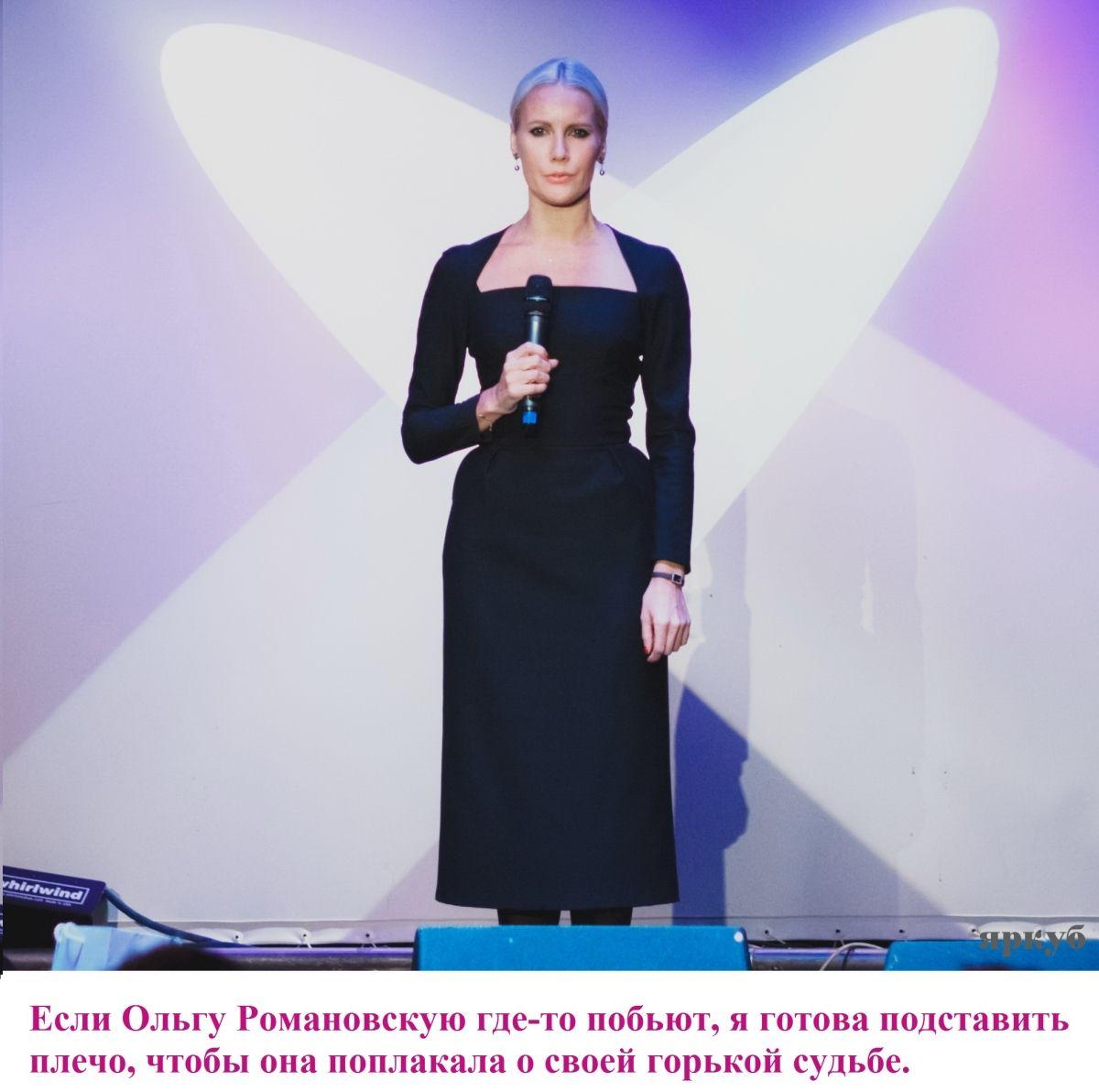 Пикантные фото и видео Елена Летучая. Бесплатный эротический архив