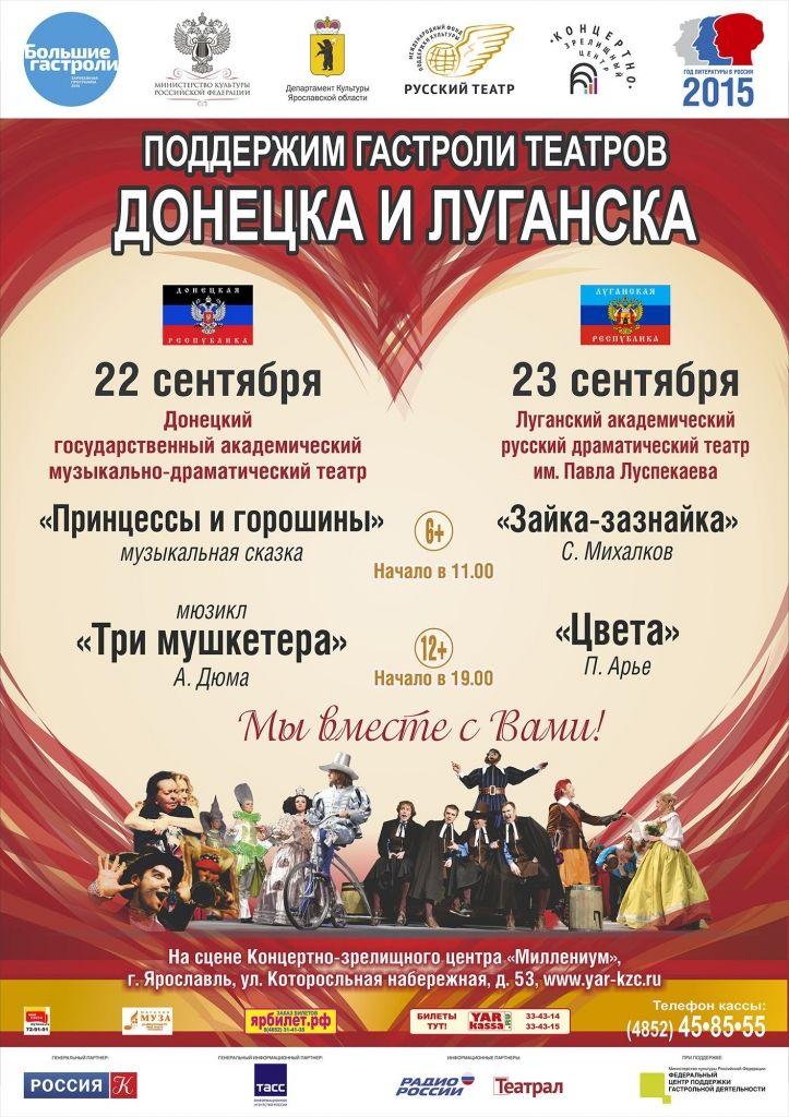 Донецкого национального