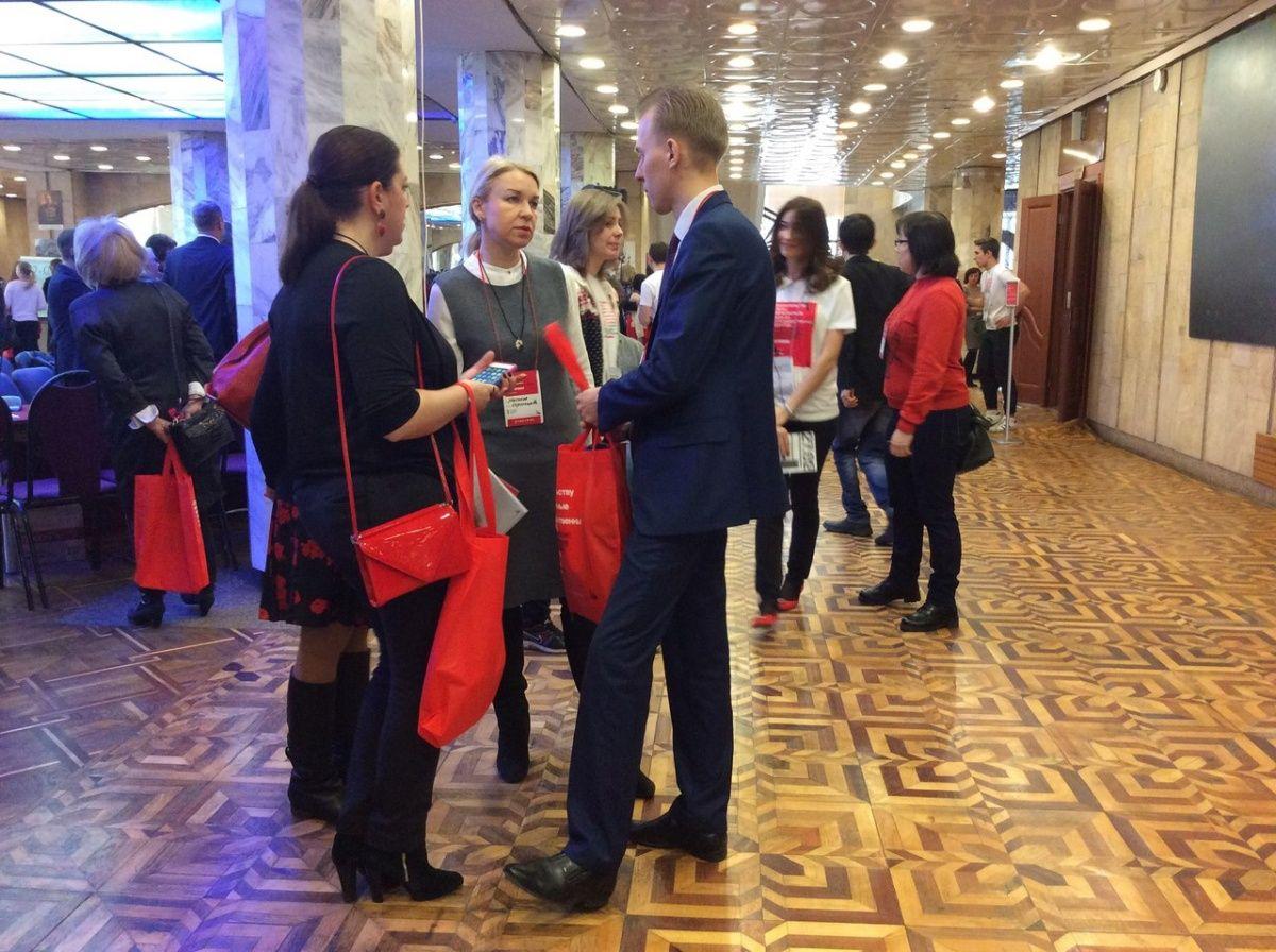 ВЯрославле открылся форум «Сообщество»
