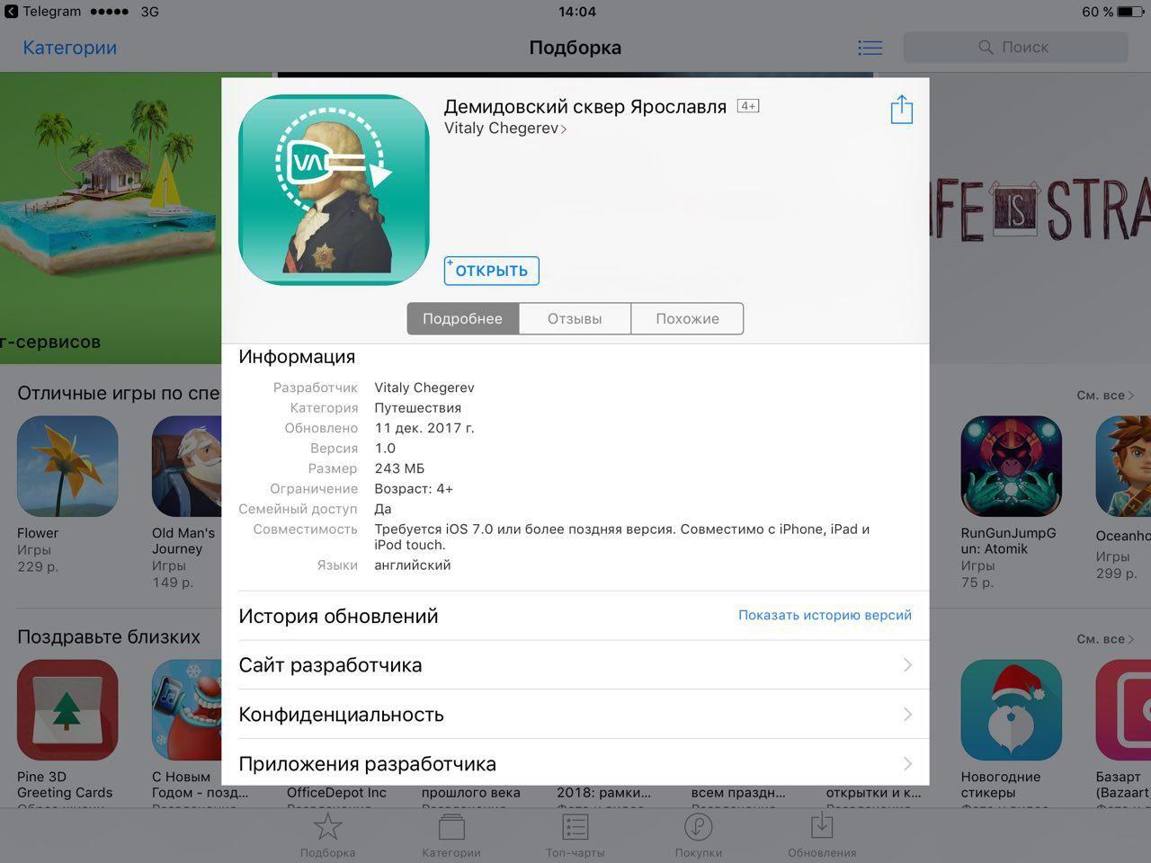 Приложение казино вулкан Тутае download Вилкан играть на планшет Кашин скачать