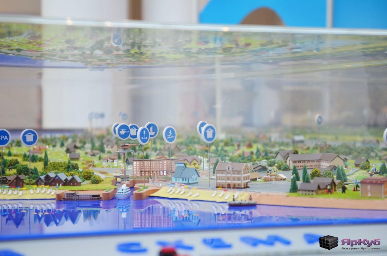 Валентина Терешкова открыла в КЗЦ IV международный форум «Visit Russia - 2014»
