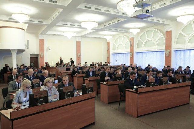 Бюджет Ярославля на предстоящий год принят: начто истратят деньги