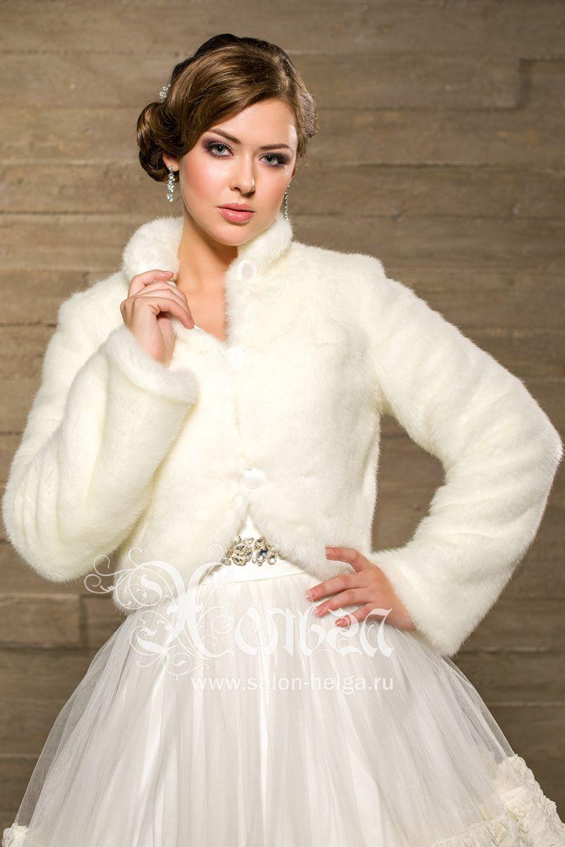 Шуба для свадебного платья