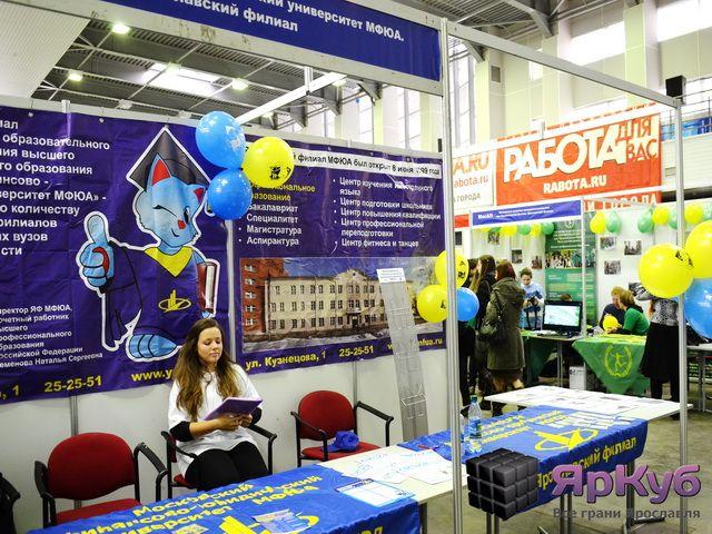 В «Старом городе» прошла специализированная выставка «Работа и образование».