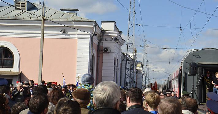 Фото агитпоезд армия победы в ярославле